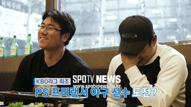 ▲ SK 박정권(왼쪽)과 김강민