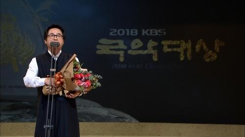 [KBS 제공]