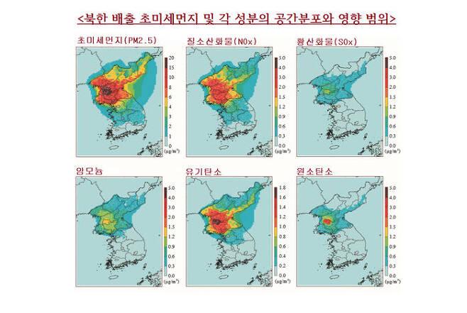 북한 배출 초미세먼지 및 각 성분의 공간분포와 영향 범위 (출처: 배민아 등, 2018)