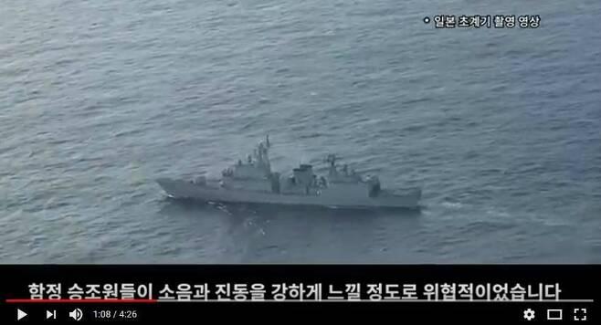 국방부가 올린 반박 동영상 일부 (국방부 동영상 캡처)