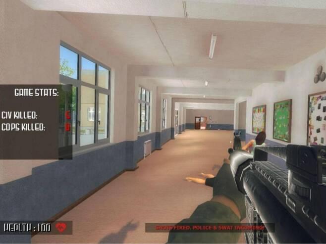 FPS 게임의 한 장면. 뉴스1DB