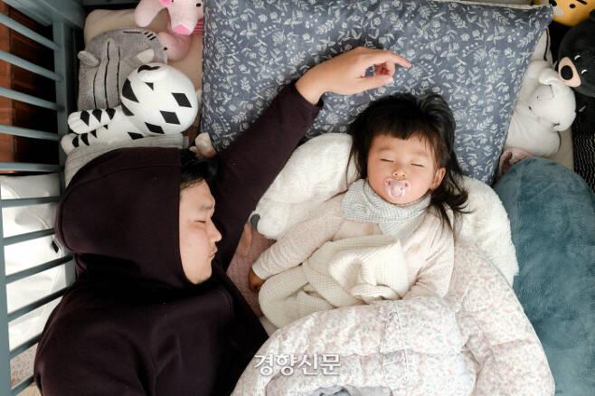 신준희씨는 이현이 옆에 누은 약 1시간동안 같은 자세로 잠을 잤다. 뒤척임 없는 잠자리는 육아하는 부모의 생존 특기다.