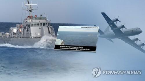 '日레이더 사실 왜곡 알려라'…8개국어 반박영상 제작 (CG) [연합뉴스TV 제공]