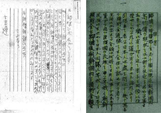 왼쪽은 '조선으로 돌아갈 때 모든 재산을 갖고 갈 수 있도록 해달라'고 맥아더 사령관에게 호소하는 도쿄에 살던 초등학생 변무련의 편지. 미군은 일본에서 귀환하려는 우리 동포들에게 '1인당 1천엔까지만 지참할 수 있다'는 지침을 내렸다. 오른쪽은 가와사키에 사는 이창규가 이와 관련해 맥아더 사령관에게 보낸 편지. 정용욱 교수 제공
