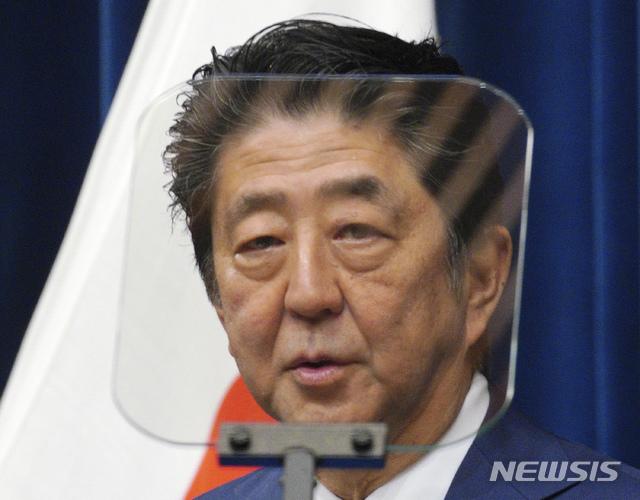 【도쿄=AP/뉴시스】아베 신조 일본 총리. 2018.12.10.