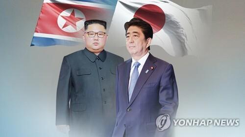 아베 잇단 러브콜…북한과 관계 개선 의지 (CG) [연합뉴스TV 제공]