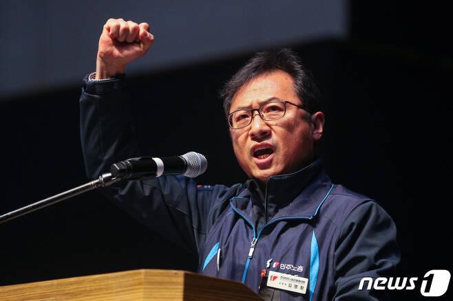 김명환 민주노총 위원장./뉴스1 © News1 성동훈 기자