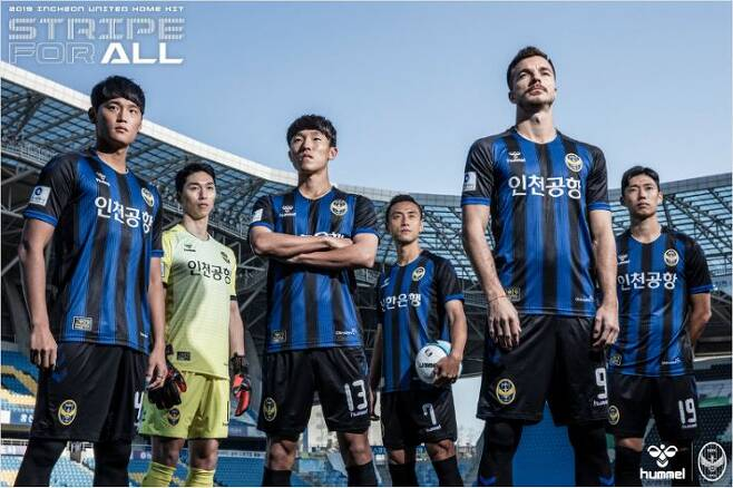 K리그1 인천 유나이티드는 12일 2019시즌 선수단이 착용할 새 유니폼 'STRIPE FOR ALL(스트라이프 포 올)'을 공개했다. 사진은 홈 경기 유니폼.(사진=인천 유나이티드)