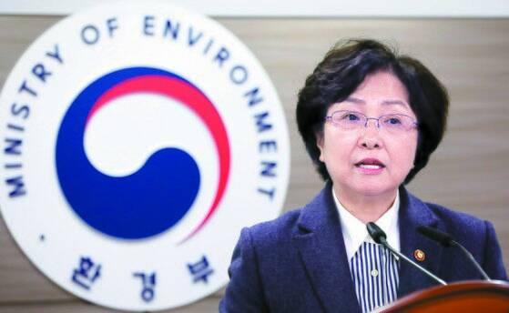 검찰은 전 정부가 임명한 산하기관 임원에 대한 표 적 감사 내용이 담긴 문건이 당시 김은경 전 환경부 장관에게 보고된 정황을 파악했다. [뉴시스]
