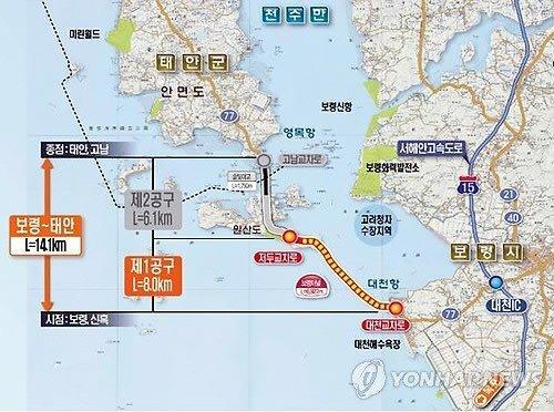 충남 보령시 대천항과 충남 태안군 영목항 사이에 해저터널과 연륙교 등이 건설된다. 이 도로는 모두 2021년 완공 예정이다. [연합뉴스]