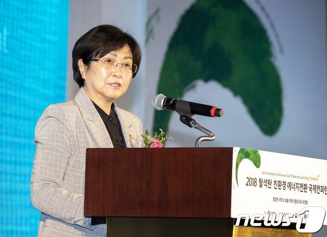 김은경 전 환경부 장관(환경부 제공) 2018.10.2/뉴스1