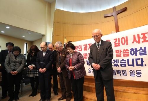 제암교회서 기도하는 일본 기독교인들 [연합뉴스]