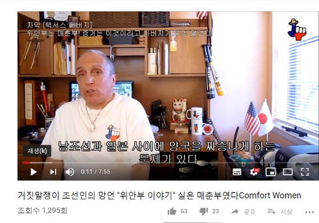 출처: 유튜브 화면 캡처