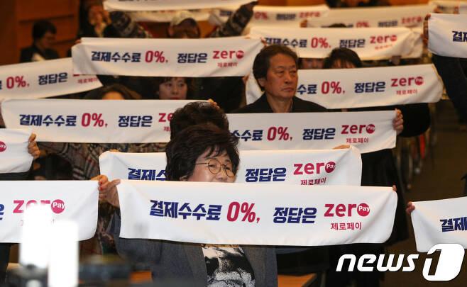 사진은 기사와 무관./뉴스1 © News1 성동훈 기자