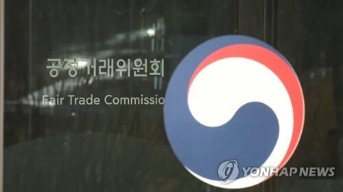 공정거래위원회 로고 [연합뉴스TV 제공]