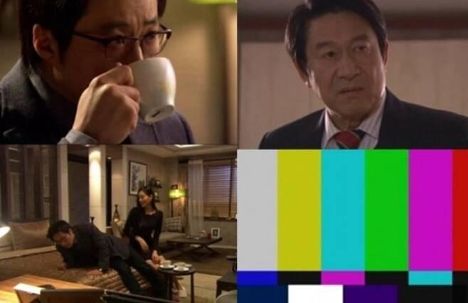 ▲ SBS 드라마 '싸인' 방송사고 장면. 방송화면 캡처