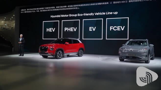 현대자동차는 중국 시장에서 강점인 다양한 파워트레인을 중점으로 설명했다.