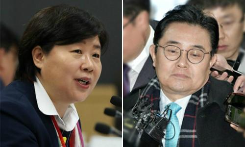 더불어민주당 서영교 의원·전병헌 전 의원