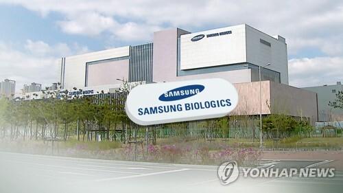 삼성바이오로직스 (CG) [연합뉴스TV 제공]