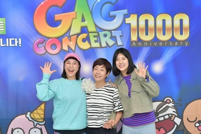 사진 왼쪽부터 신봉선, 김미화, 강유미 (사진=KBS 제공)