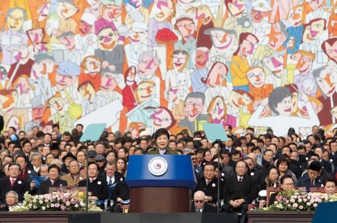 2013년 2월25일 박근혜 대통령이 서울 영등포구 여의도동 국회의사당에서 열린 18대 대통령 취임식에서 취임사를 하고 있다. ⓒ 시사저널 임준선