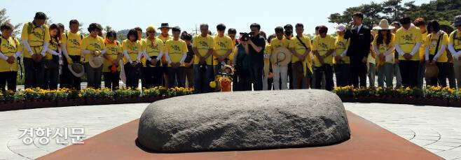 노무현 전 대통령의 10주기를 하루 앞둔 22일 경남 김해 봉하마을을 찾은 시민들이 노 전 대통령의 묘역을 참배하고 있다. 봉하 | 권도현 기자 lightroad@kyunghyang.com