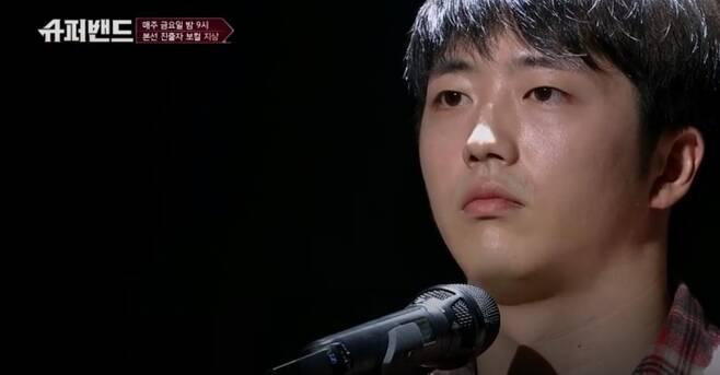 전인화 유동근 아들 , 데뷔 임박.jpg