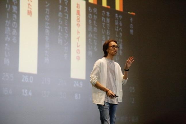 김재용 카카오재팬 대표가 23일 픽코마 파트너스데이 '픽코마 이야기 2019'에서 발표하고 있다.  ⓒ 카카오재팬