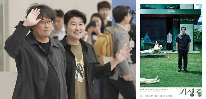 영화 '기생충'으로 한국 영화 최초로 황금종려상의 영예를 안은 봉준호 감독과 주연배우 송강호가 27일 오후 인천국제공항을 통해 귀국하고 있다.(왼쪽), 영화 '기생충' 포스터./사진=김창현 기자 chmt@(왼쪽), CJ 엔터테인먼트