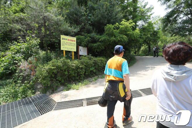 시민들이 장릉산에 매설된 지뢰지대 주변 산책로를 걷고 있다.© 뉴스1
