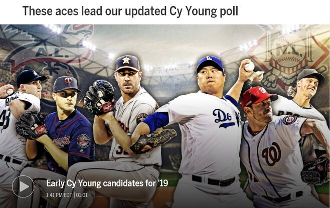 MLB.com 사이영상 가상투표. (MLB.com 캡처) © 뉴스1