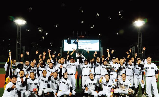 지난해 5월 31일 서울 목동야구장에서 열린  제72회 황금사자기 전국고교야구대회 겸 주말리그 왕중왕전에서 정상에 오른 광주일고 선수들이 우승 트로피를 높이  들고 환호하고 있다. [동아DB]