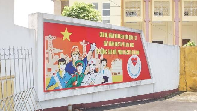 """떰이 숨진 타이응우옌 군병원 입구.(아래) 군병원 의사는 <한겨레>에 """"삼성 공장 노동자의 죽음에 대해 말할 수 있는 게 없다""""며 취재를 거부했다. 조소영 <한겨레티브이> 피디"""