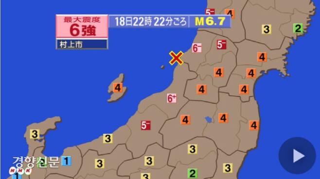 NHK 홈페이지 캡쳐