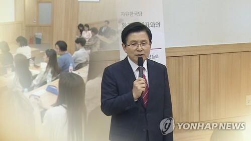 """黃 '아들스펙' 해명에도…여야 """"청년기만"""" 연일 공세(CG) [연합뉴스TV 제공]"""