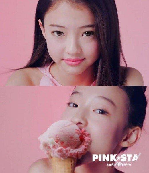 /사진=한 아이스크림 프랜차이즈 광고 영상 캡처