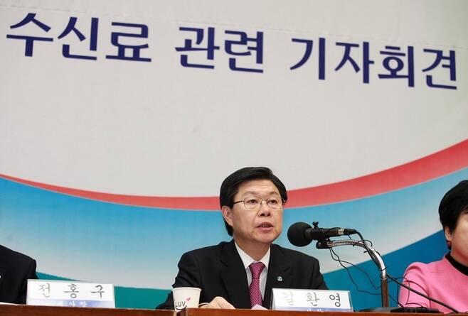▲ 길환영 전 KBS 사장.