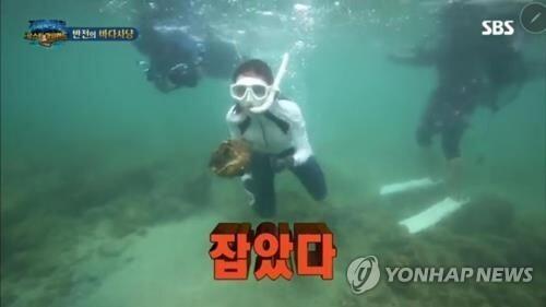 예능 프로그램 '정글의 법칙' [SBS 제공]