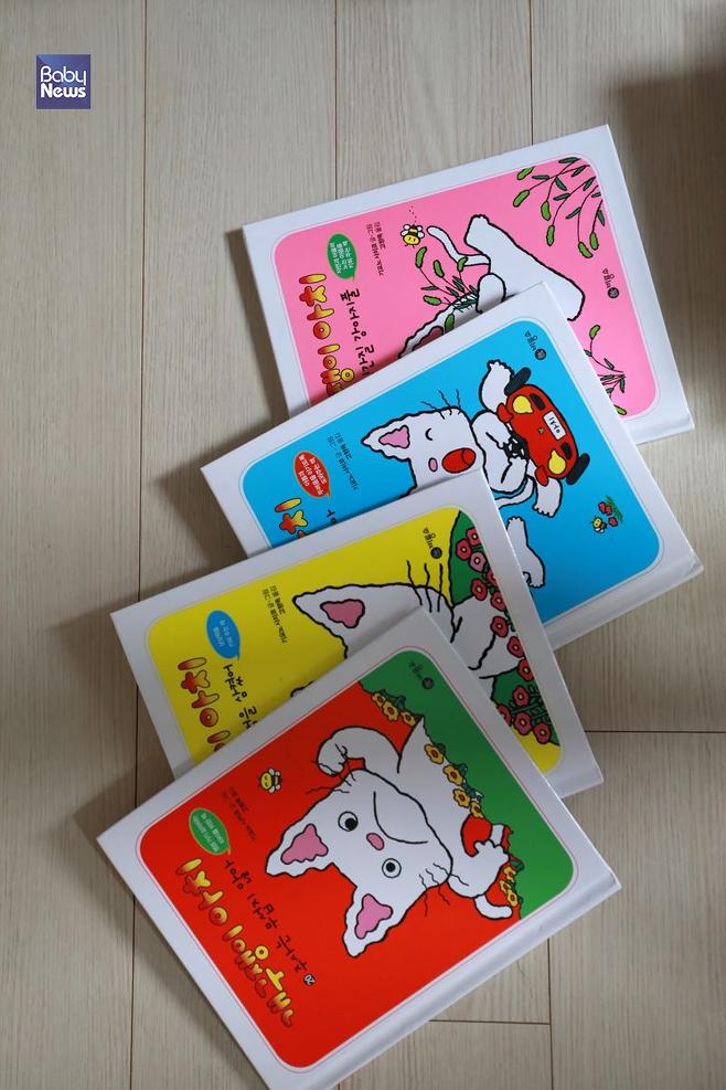 아이가 항상 즐겁게 읽어달라고 조른다는 '개구쟁이 아치'는 일본 태생의 그림책 작가 기요노 사치코가 1976년 처음 출간한 후 30여 년간 일본의 유아들과 부모들에게 꾸준히 사랑받아온 유아 부문 베스트셀러이다. 김재호 기자 ⓒ베이비뉴스