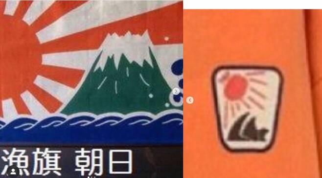 일본 전범기 '욱일기' 형상(왼쪽)과 최근 타오 인스타그램에 올라왔다가 삭제된 2019 FW 콜렉션 중 일부 제품. ⓒ 인스타그램 캡처