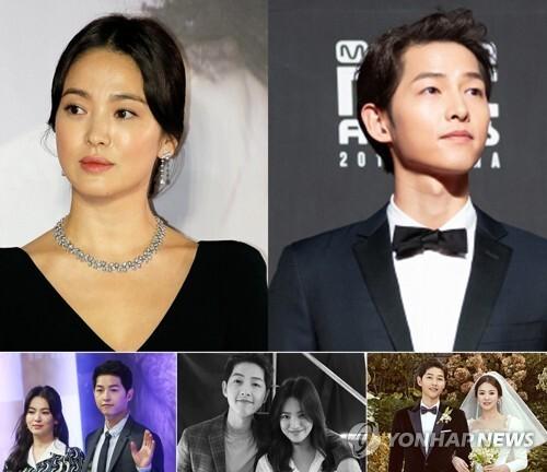 송중기-송혜교  커플, 연애에서 파경까지 [연합뉴스 자료사진]