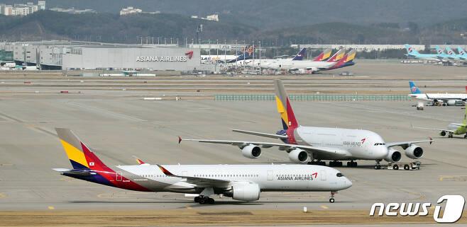 지난 4월16일 오후 인천국제공항 활주로에 아시아나항공 여객기가 계류돼 있다. 2016.4.16/뉴스1 © News1 이재명 기자