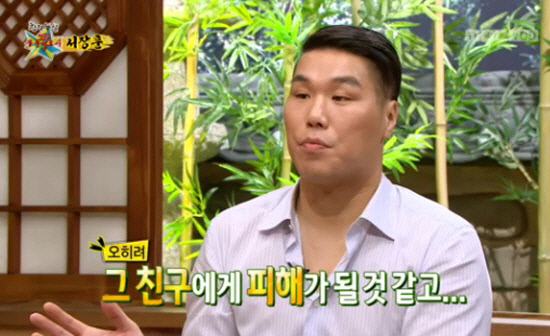 MBC '무릎팍도사'