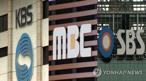 지상파 3사 연합뉴스 자료사진
