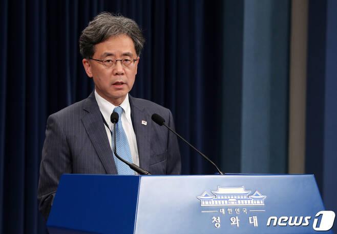 김현종 청와대 국가안보실 2차장. /뉴스1 © News1 박세연 기자