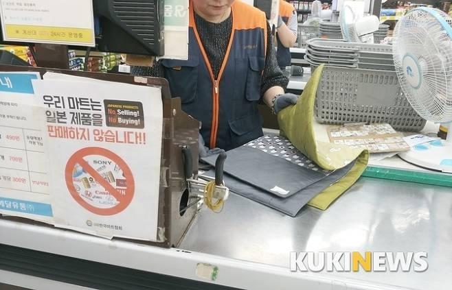 일본 제품 불매운동이 더욱 고조되면서 힘을 합쳐야 한다는 목소리도 강해지고 있다.