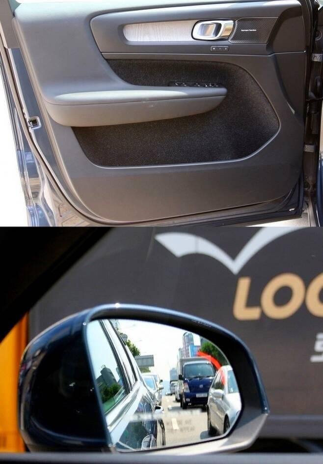 XC40의 안전편의 사양은 90, 60과 대동소이하다. (위부터)도어 포켓 디자인이 대담해졌다. 차량 오른쪽 후면 사각지대에 차량이 들어오자, 사이드 미러에 빨간 줄이 생겼다. 사진=글로벌이코노믹 정수남 기자