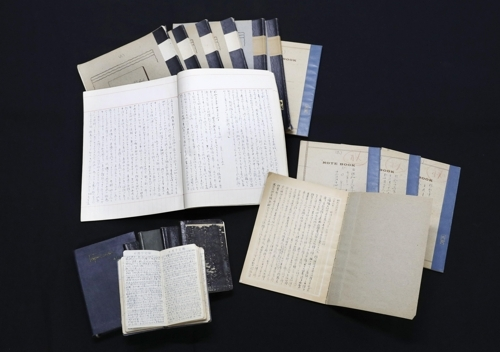 (도쿄 교도=연합뉴스) NHK는 18일 초대 궁내청(왕실 담당 부처) 장관 다지마 마치지가 히로히토 일왕과의 대화를 기록한 '배알기(拜謁記)' 내용을 공개했다. 사진은 공개된 배알기.