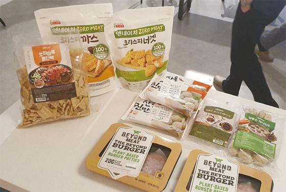 식물성 고기 체험에 사용한 제품들. /이민아 기자