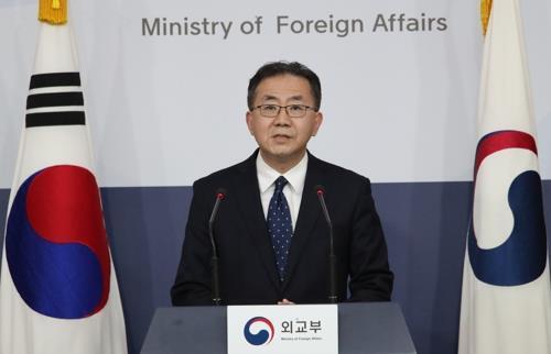 김인철 외교부 대변인 [연합뉴스 자료사진]
